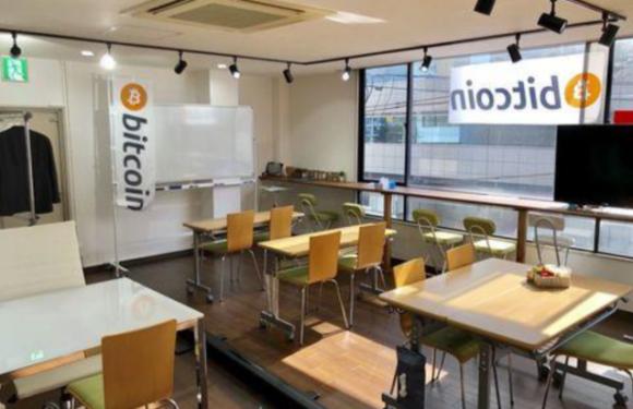仮想通貨の総合案内窓口「Bit Station」が関西にオープン