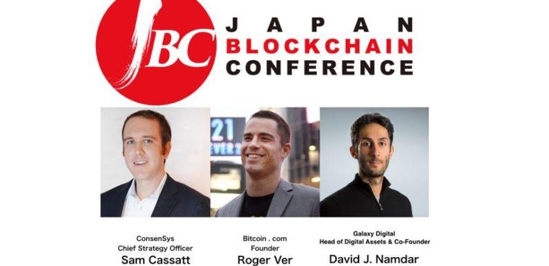 """""""ビットコイン・ジーザス""""も登壇「JAPAN BLOCKCHAIN CONFERENCE 2018」"""