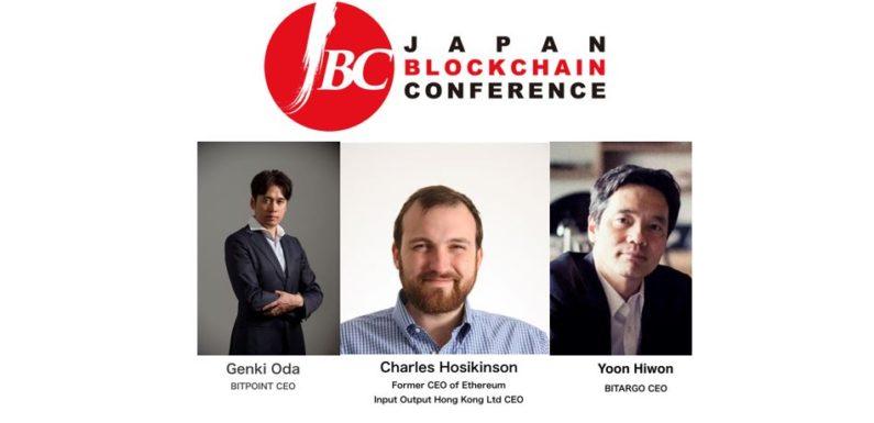 JAPAN BLOCKCHAIN CONFERENCE 2018、チャールズ ホスキンソン氏登壇決定