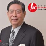 日本最大級の「JAPAN BLOCKCHAIN CONFERENCE 2018」開催
