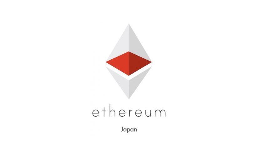 一般社団法人 Ethereum Japanがスタート